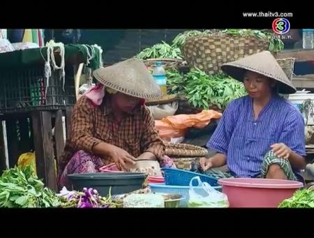 ดูละครย้อนหลัง ทำไมเราต้องสนใจ Pyin Oo Lwin? ตอน 2