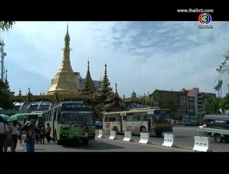 ดูละครย้อนหลัง มัณฑะเลย์ ศูนย์กลางการค้าของพม่าตอนเหนือ