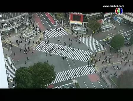 ดูละครย้อนหลัง ชิบูย่า โตเกียว ช่วงที่ 2