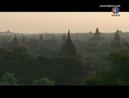 ดูละครย้อนหลัง เล่าเรื่องเมืองพุกาม ตอน 1