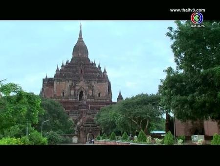 ดูละครย้อนหลัง เล่าเรื่องเมืองพุกาม ตอน 2