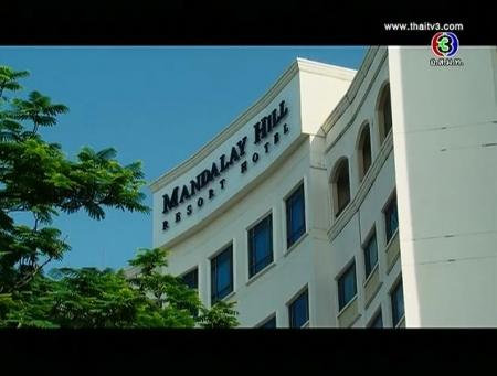 ดูละครย้อนหลัง พม่าเปิดประเทศ...ท่องเที่ยวเติบโต