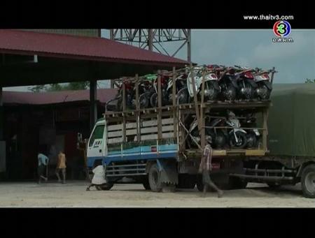 ดูละครย้อนหลัง เปิดพม่า เปิดเมือง เปิดตลาด ตอน 2