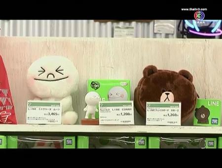ดูละครย้อนหลัง ห้างสรรพสินค้า Tokyu Hands (Creative Life Store)  ในย่าน Shibuya ช่วงที่ 1