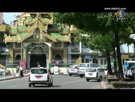 ดูละครย้อนหลัง ตลาดรถยนต์ในพม่า
