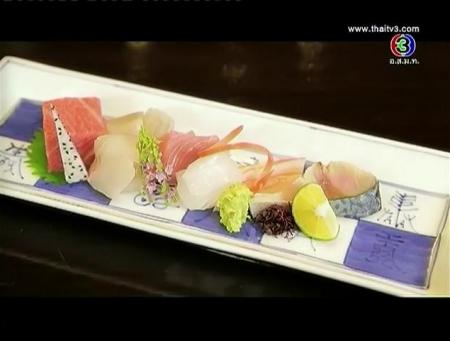 ดูรายการย้อนหลัง ร้าน Nippon Tei Japanese Restaurant