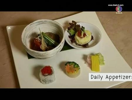 ดูละครย้อนหลัง SayHi New Generation พาชิมอาหารที่ ชั้น 53 โรงแรมบันยันทรี