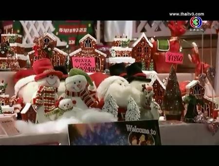 ดูละครย้อนหลัง Christmas Marlket, Hokkaido