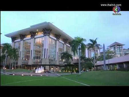 ดูละครย้อนหลัง โรงแรมดิเอ็มไพร์ บรูไน
