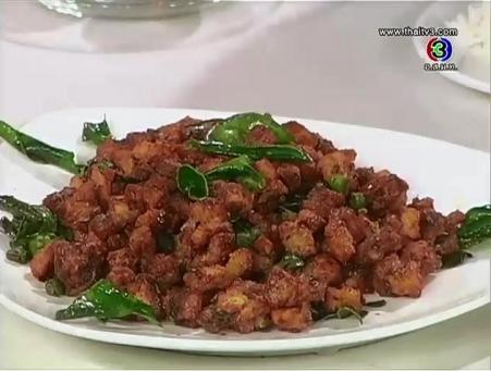 ผัดพริกขิงปลาสลิด ร้านครัวมะลิ