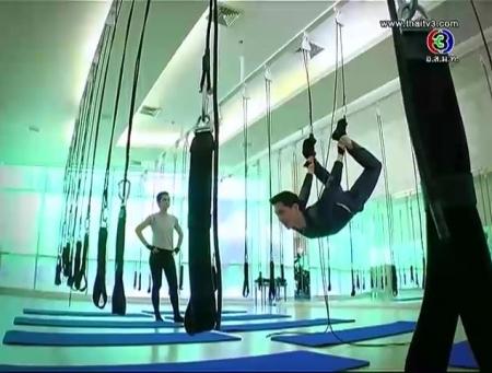 ดูรายการย้อนหลัง วิธีทำให้เด็กซน มีสมาธิมากขึ้น, การออกกำลังกายด้วยเชือก