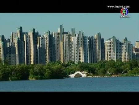 ดูละครย้อนหลัง พื้นที่สีเขียว เสริมคุณภาพชีวิต