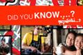 Did You Know..?  คุณรู้หรือไม่