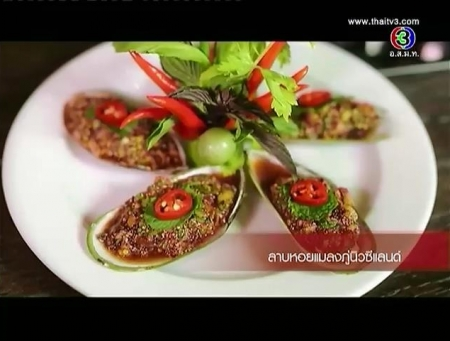 ร้าน Eat Pot by cafe Chilli