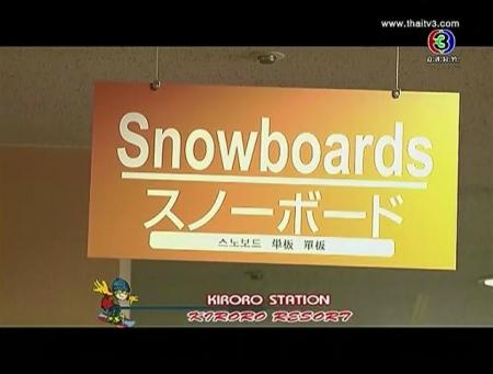ดูละครย้อนหลัง Kiroro Station