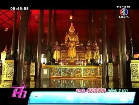 ดูละครย้อนหลัง แจ๋วพาเที่ยว - พิพิธภัณฑ์พระพุทธรูป 80 ปาง / แจ๋วพากิน - ร้านวิวมูล