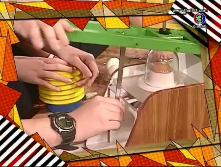 ดูละครย้อนหลัง เครื่องปอกเปลือกไข่ต้ม