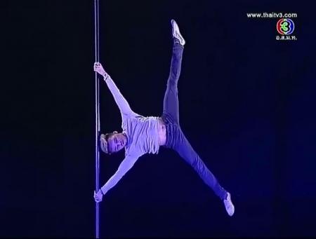 ดูรายการย้อนหลัง การออกกำลังกายแบบ Chinese Pole