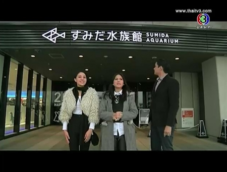 ดูละครย้อนหลัง Tokyo Skytree, Sumida Aquarium