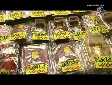 ดูละครย้อนหลัง Ameyoko Market, Tokyo