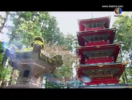 ดูละครย้อนหลัง Toshogu Shrine, Nikko, Japan