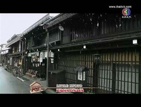 ดูละครย้อนหลัง Little Kyoto, Takayama