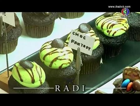 ดูละครย้อนหลัง ร้าน Radi