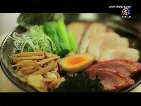 ดูรายการย้อนหลัง Kin Japanese Buffet & Ramen สาขารัชโยธิน