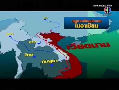 ดูละครย้อนหลัง การขนส่ง อนาคตสดใสของเวียดนาม