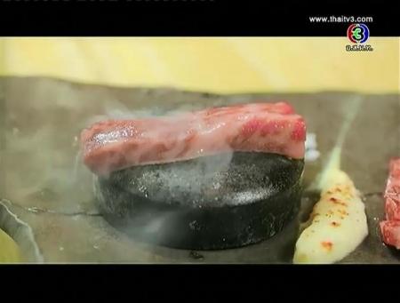 ดูรายการย้อนหลัง ร้าน Kaguya Japanese Gastro Bar
