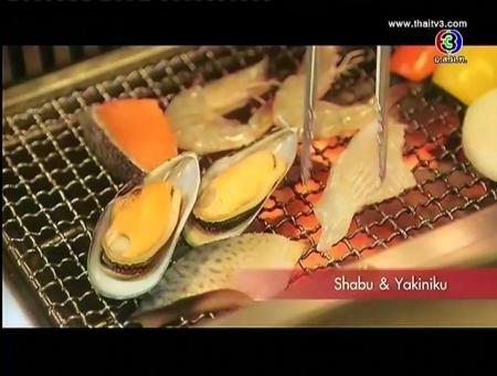 ดูละครย้อนหลัง ร้าน Momiji Grill & Shabu