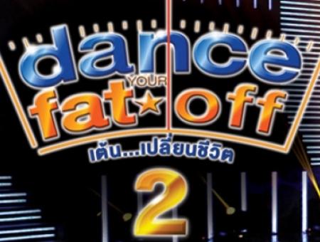 ดูรายการย้อนหลัง Dance Your Fat Off Season 2