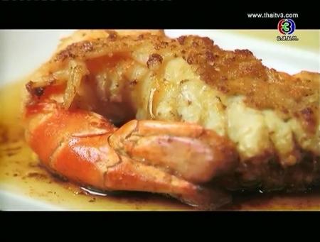 ดูรายการย้อนหลัง ร้านอาหาร หายหิว by foodguru