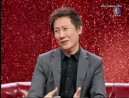 ดูละครย้อนหลัง เจินเจิน บุญสูงเนิน