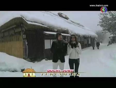 ดูละครย้อนหลัง OUCHI-JUKU Fukushima