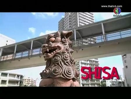 ดูละครย้อนหลัง Okinawa