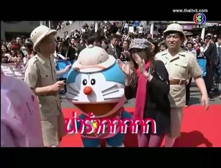 ดูละครย้อนหลัง Okinawa International Movie Festival