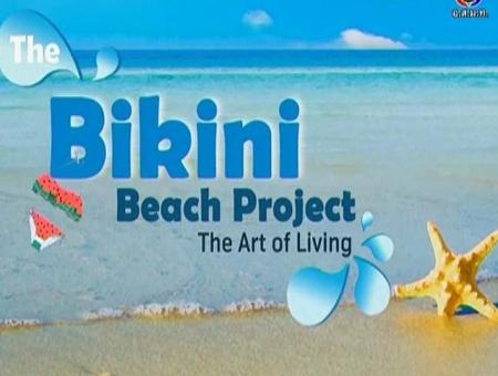 ดูรายการย้อนหลัง Bikini Beach Project