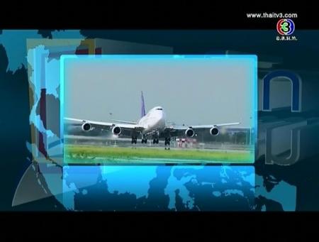 ดูละครย้อนหลัง สร้างฐานเศรษฐกิจ ขยายธุรกิจสายการบินเอเชีย