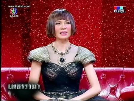 ดูละครย้อนหลัง จินตหรา พูนลาภ