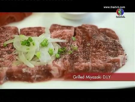 ดูรายการย้อนหลัง ร้านอาหาร Yujo sushi bar & bistro