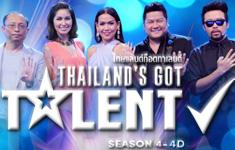 Thailand's Got Talent season4-4D (ไทยแลนด์ก็อตทาเลนต์ ซีซั่น 4-4D)
