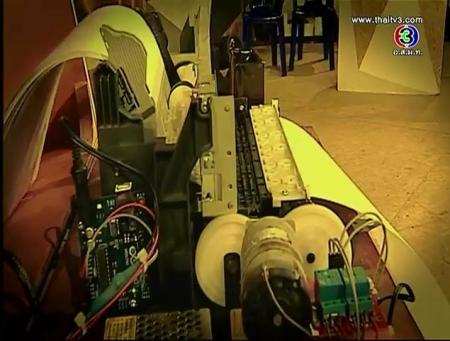 ดูละครย้อนหลัง เครื่องจำหน่ายกระดาษ A4 อัตโนมัติ