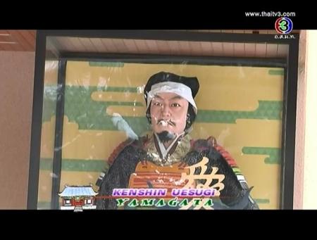 ดูรายการย้อนหลัง Kenshin Uesugi, Yamagata