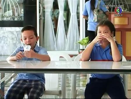 ดูรายการย้อนหลัง ซื้อแก้วแถมแก้ว (1)