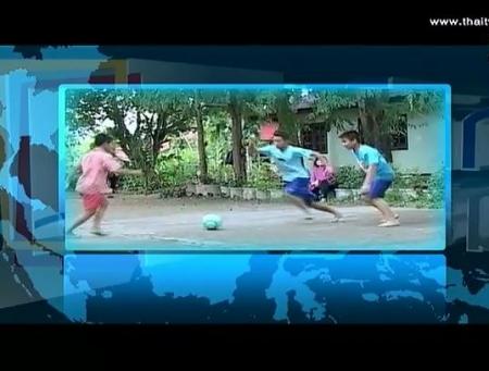 ดูละครย้อนหลัง มองโลก (ฟุตบอล)...แบบวิกรม 3