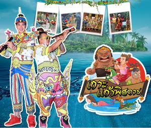 ดูรายการย้อนหลัง ด่านมวยไทย