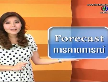 ดูละครย้อนหลัง Forecast = การคาดการณ์