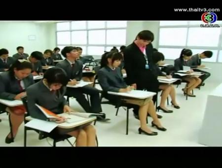 ดูละครย้อนหลัง การศึกษาดี เศรษฐกิจดี ตอน 2