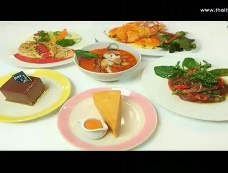 ดูรายการย้อนหลัง ร้านอาหาร  Anna$Son Cuisine
